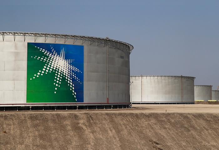 Saudi Aramco subject to a hostile attack