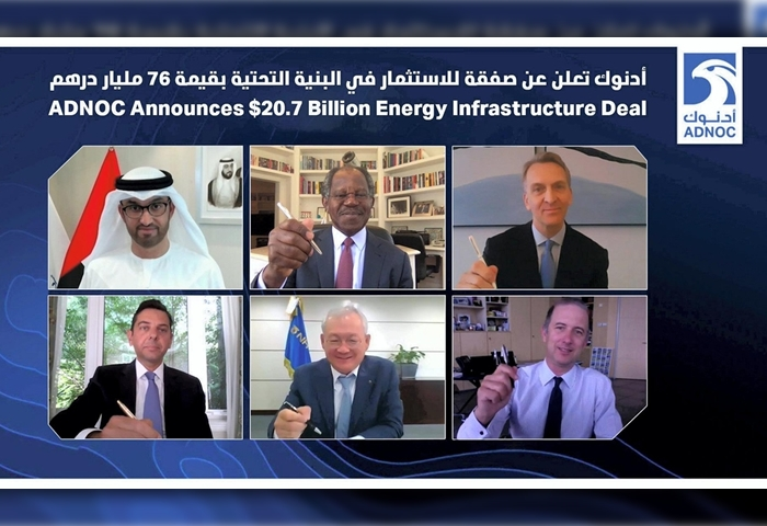 ADNOC enters $20bn energy deal with six global firms