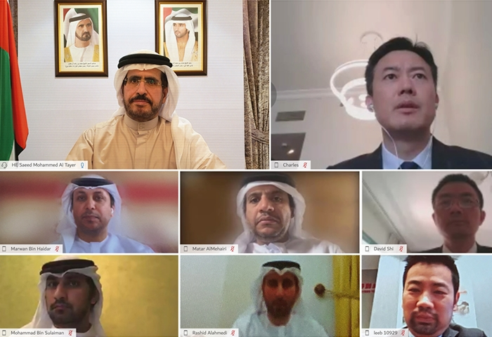DEWA hosts meeting with Huawei on AI, digital transformation