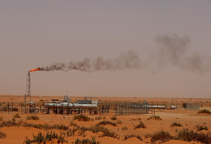 Saudi Arabia's oil reserves second largest in the world