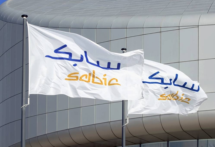 Saudi Aramco acquires 70% stake in SABIC