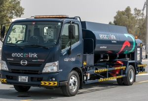 ENOC Group introduces ENOC Link to the streets of the UAE