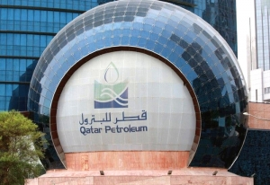 Qatar's gas production to skyrocket