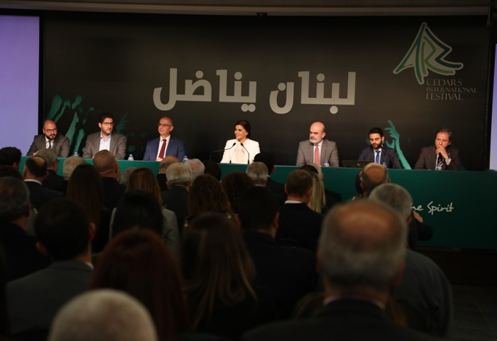 Eurisko Mobility partners with Cedar International Festival's committee to launch 'Smart Forest' initiative in Lebanon