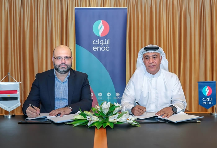 ENOC explores new opportunities in Egypt