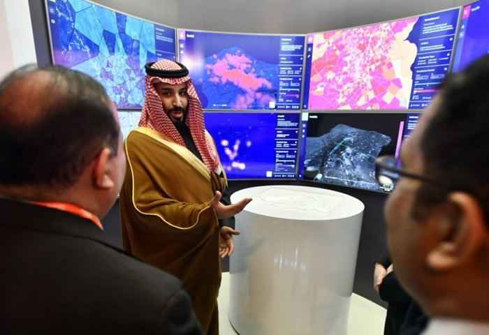 Saudi Arabia will establish nuclear research reactor in bid to diversify its energy portfolio