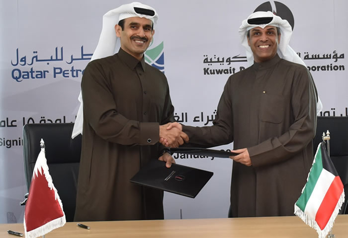 Kuwait signs long-term gas import deal with Qatar