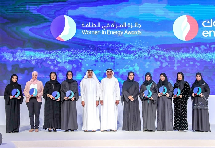 ENOC honors female workforce with a first-of-its-kind award