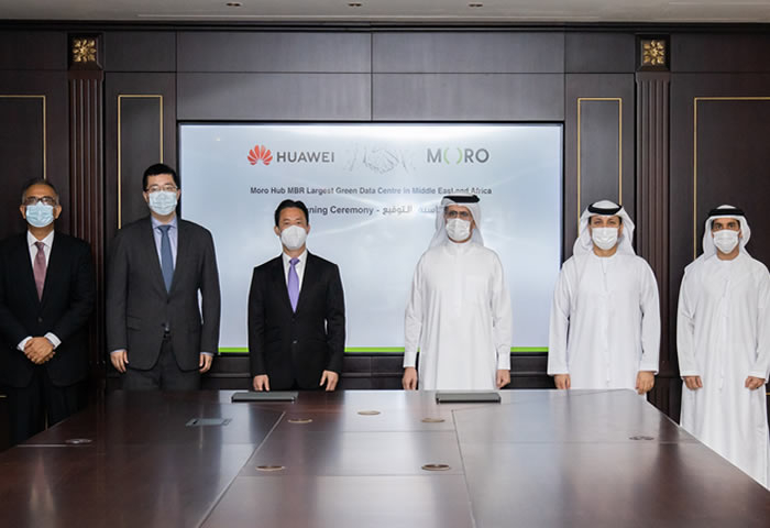 Moro Hub, Huawei to build the largest solar-powered data center in MEA