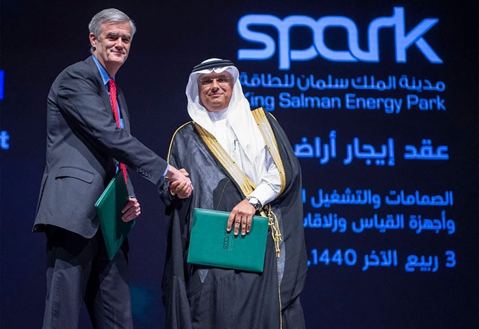 Saudi Arabia's crown prince to inaugurate first phase of SPARK