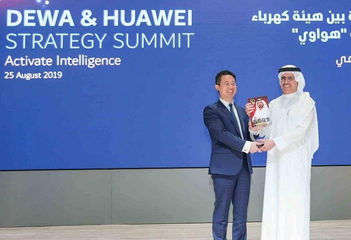 DEWA joins forces with Huawei to enhance cooperation in AI and digital transformation