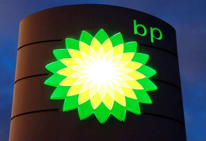 BP Senegal rejects and speaks on BBC gas deal accusations