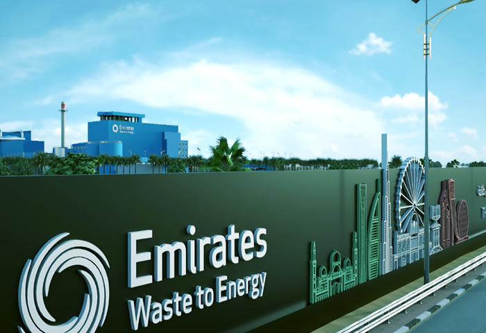 Sharjah's first waste-to-energy plant receives support for development