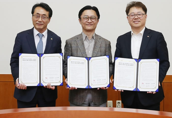 Hyundai and two South Korean energy firms to generate electricity from hydrogen vehicles