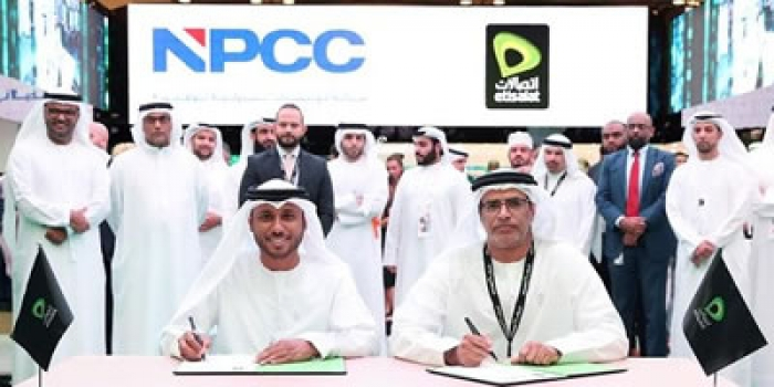 UAE operator partners with oil and gas EPC contractor to implement Artificial Intelligence solutions