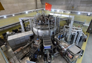"China's ""artificial sun"" to become fully-functional by 2050"