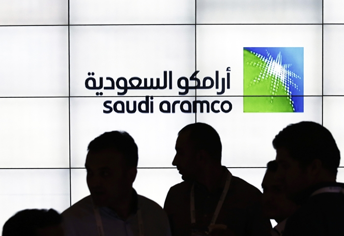 Aramco's IPO announcement to be expected 'very soon'