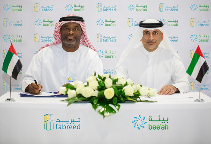 Bee'ah, Tabreed sign agreement on energy-efficient cooling projects in Sharjah