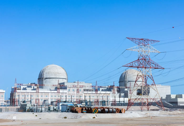 UAE to start generating nuclear power in Q1 2020