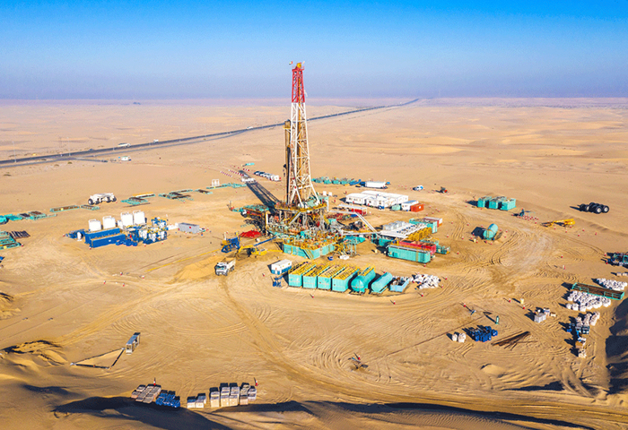 UAE: home for trillions of cubic feet of shallow gas reserves