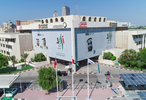 DEWA launches its annual conservation campaign