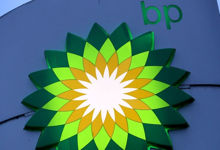 Low oil prices impact BP's quarterly profits