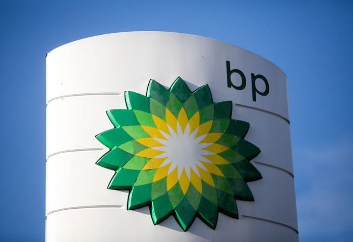 After virus-driven slump, BP Q1 profits rebound