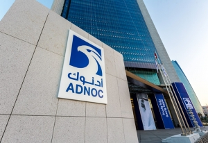 ADNOC: Building its legacy in oil and gas