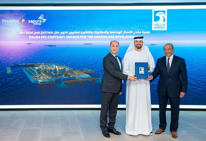 ADNOC awards $1.65 Billion Dalma sour gas contracts