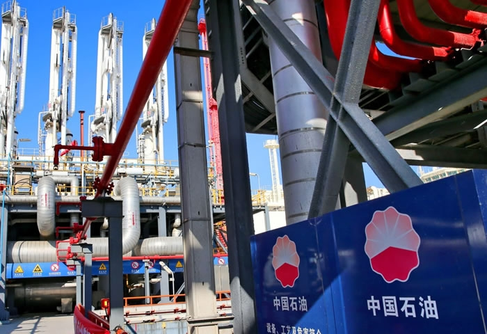 China's largest oil producer sees profits soar