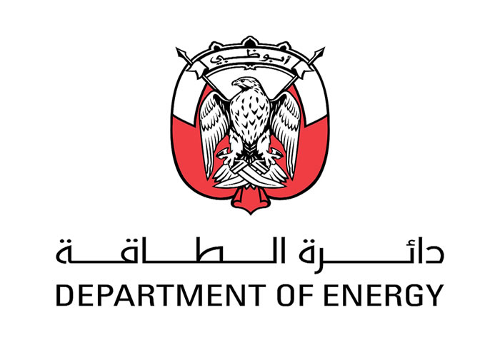 Abu Dhabi's DoE district cooling regulatory framework now activated