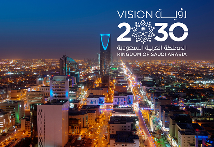 Saudi Vision 2030: A dream come true