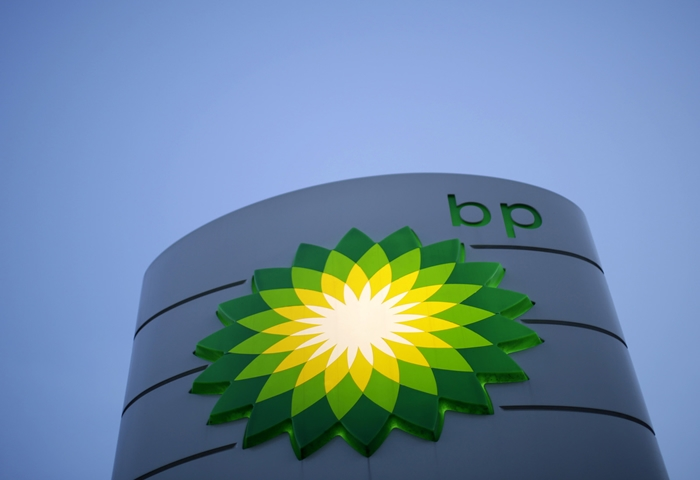 BP posts negative quarterly results