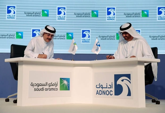 Saudi and Emirati energy giants ink deal to lift gas production