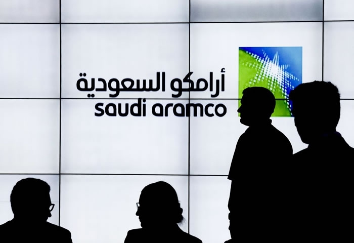Saudi energy giant concludes deals worth more than $27bn