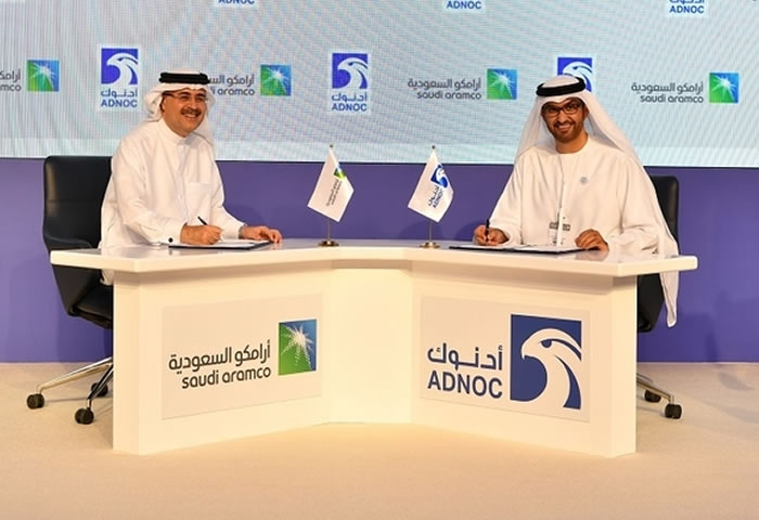 ADIPEC 2018 – ADNOC signs major deals with Aramco and Indian oil firm