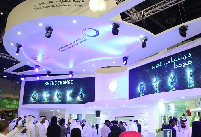 3 days, 38,718 visitors, WETEX meets the expectations of the energy industry