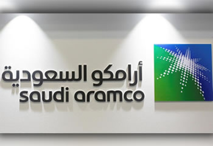 Aramco IPO will be launched in 2021