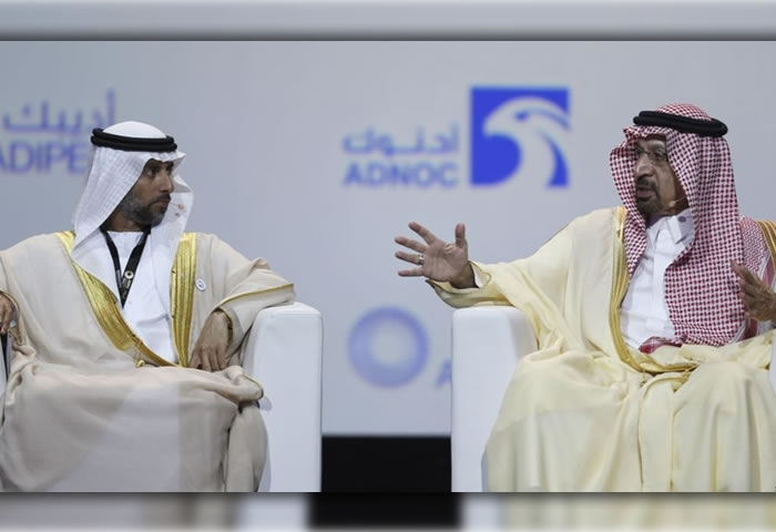 ADIPEC 2018 - UAE Energy Minister insists OPEC is essential for the world economy, and is not a cartel