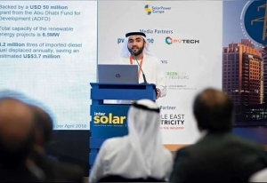 Masdar proud of its 4GW renewable energy portfolio