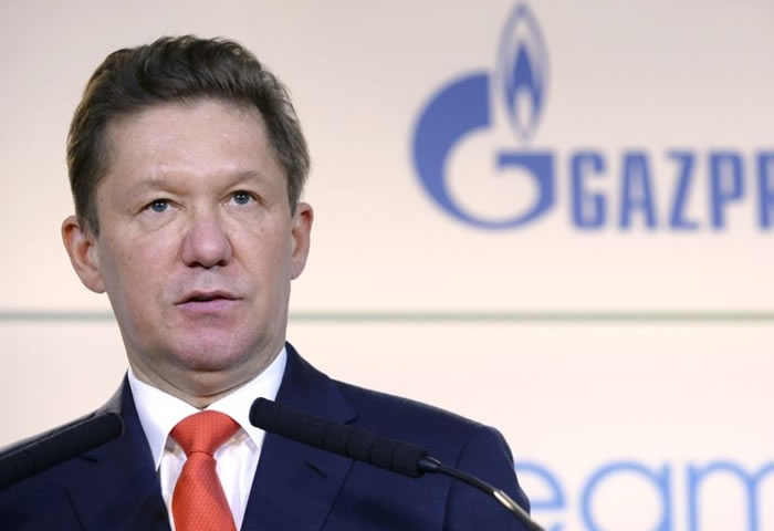 Russian's Gazprom to reimport Turkmen gas