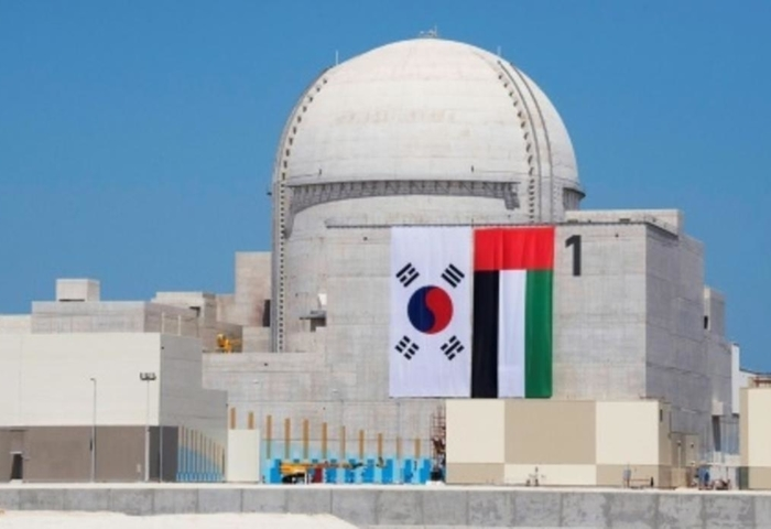 First Arab nation issues nuclear reactor licence